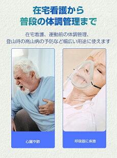 あす楽即納オキシヘルパー血中酸素ウェルネスあす楽日本語説明書家庭用血中酸素濃度測定器脈拍計酸素飽和度心拍計指脈拍酸素濃度計