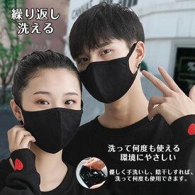 綿マスク 3D マスク 洗える 綿 男女兼用 布マスク 綿 コットン 繰り返し使える 立体 3D立体裁断 伸縮性 白 黒 フリーサイズ 花粉対策 大人用 フィット 予約販売 繰り返し洗える布マスク