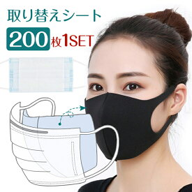 【マスク会場-1点】マスクフィルター フィルターシート 送料無料 即納 不織布 使い捨てマスク ウイルス飛沫 花粉 PM2.5 風邪 中国製 大人 男女兼用