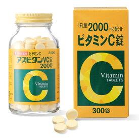 [第3類医薬品] アスビタンVC錠2000