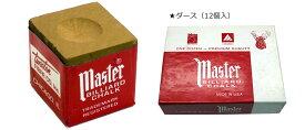 ビリヤードチョーク ビリヤード用品 マスターチョーク ゴールド ダース(12個入)