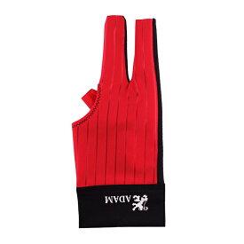 ビリヤードグローブ Adam 【アダム】 グローブ レッド 右利き用 M (Glove Red RH M) | ビリヤード グローブ
