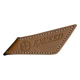 ビリヤード アクセサリー EXCEED 【エクシード】 チョークホルダー EPH-TLE ブラウン (Chalk Holder Brown) | ビリヤード アクセサリー