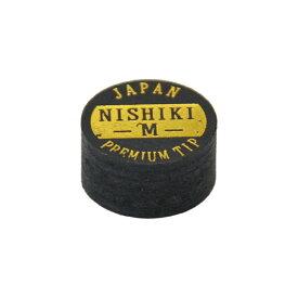 ビリヤードタップ タップ 錦 NISHIKI M | 積層タップ