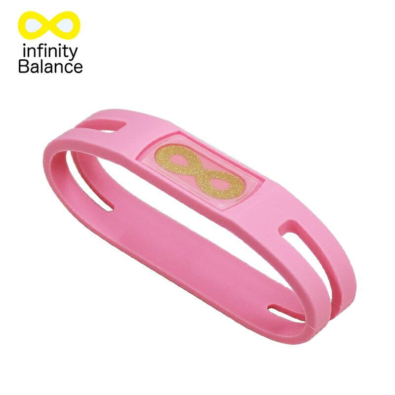 ダーツアクセサリー【あなたを変える、世界を変える】infinityBalance Gold×Pink | インフィニティバランス ゴールド×ピンク