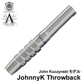 【ブラックフライデーセール】ダーツ バレル DYNASTY JohnnyK Throwback John Kuczynski MODEL BLACK LINE [ダイナスティー カタナ ダイナスティー ダーツ バレル]