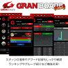 다트 보드|GRAN BOARD 데쉬 블루(Dash Blue) | 온라인 대전 대응 전자 다트 보드