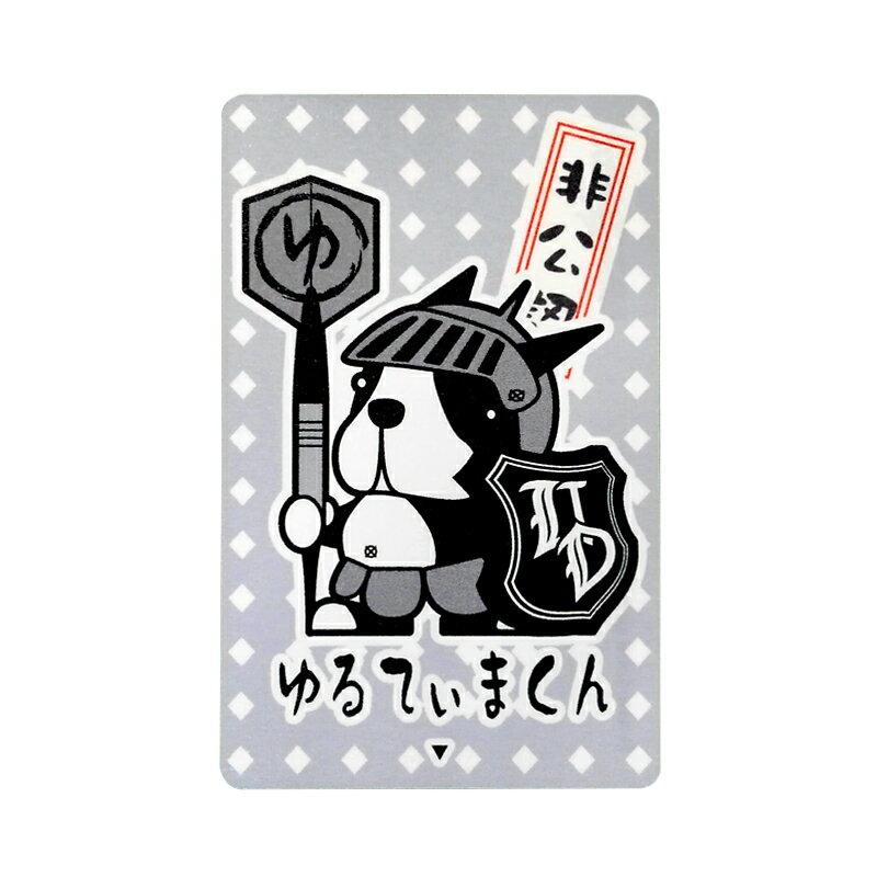 ダーツ カード キャラクター PHOENIX 【フェニックス】 ダーツカード アルティマダーツ ゆるてぃまくん 01 (ULTIMA DARTS) | ダーツ カード キャラクター