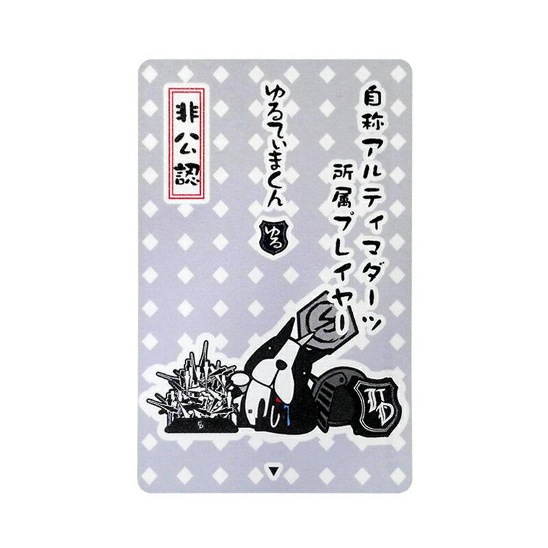 ダーツ カード キャラクター PHOENIX 【フェニックス】 ダーツカード アルティマダーツ ゆるてぃまくん 02 (ULTIMA DARTS) | ダーツ カード キャラクター