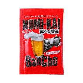 飲み会番長 1包 (NOMI-KAI Bancho 1PACK)
