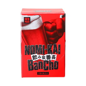 飲み会番長 10包 (NOMI-KAI Bancho 10PACK)