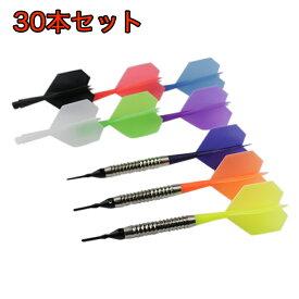 ULTIMA DARTS【アルティマダーツ】 ハウスダーツ チップ ブラック (UD House Darts TIP Black) 30本セット | ダーツ バレル 14.0g