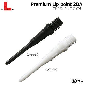 Premium Lip Point [premium lip point white]