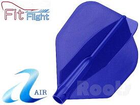 【ダーツ フライト、ダーツフライト】COSMO DARTS Fit AIRフライト Aシェープ/Dブルー[フィットフライト]