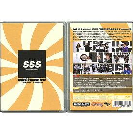 DARTSHIVE Total Lesson DVD THISISDARTS Lesson3(ダーツハイブ トータルレッスンDVD)