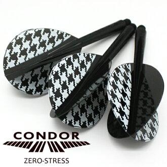 Integrated Flights & Shafts - CONDOR - Hound's Tooth/ Dogtooth Design - TEARDROP - BLACK