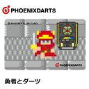 フェニックスカード 勇者とダーツ PHOENIXカード (メール便OK/3トリ)