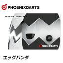 フェニックスカード エッグパンダ PHOENIXカード (メール便OK/3トリ)