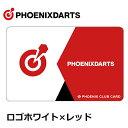 フェニックスカード ロゴホワイト×レッド PHOENIXカード (メール便OK/3トリ)