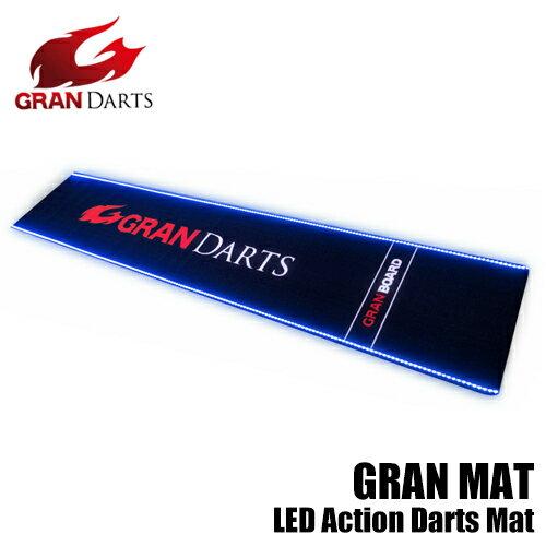 ダーツ マット スローライン GRAN DARTS GRAN MAT LED Action Darts Mat グランマット アクション GRAN BOARD グランボード(メール便不可)