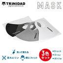 マスク 3枚入り TRiNiDAD 3色セット トリニダード ロゴ入り 洗えるマスク やわらか 花粉対策 (メール便OK/2トリ)