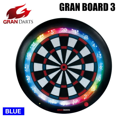 ダーツ 電子 ダーツボード GRAN DARTS GRAN BOARD 3 ブルー グランボード(メール便不可)
