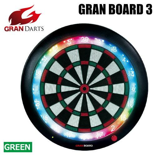 【4月下旬入荷予定】電子ダーツボード GRAN DARTS GRAN BOARD 3 グリーン(メール便不可)