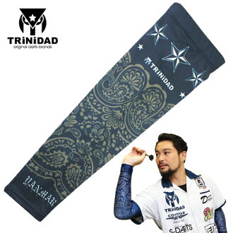 TRiNiDAD arm supporter paisley by Yuki Yamada
