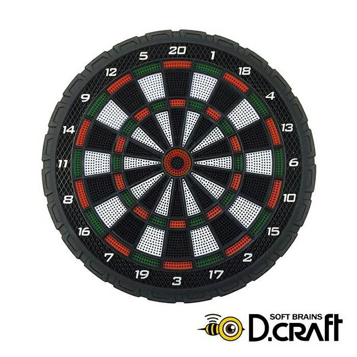 ダーツ 卓上ダーツボード D.Craft DARTSBOARD EASY 9.5インチ(メール便不可)