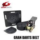 GRAN DARTS BELT グランダーツベルト (メール便不可)