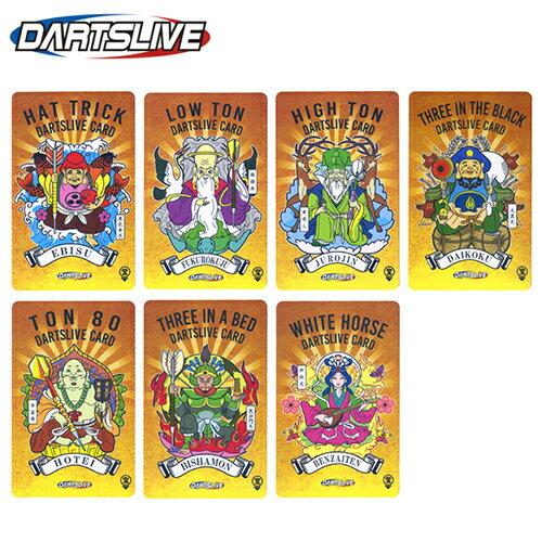 ダーツ ライブカード 七福神 シリーズ 全7種 (メール便OK/1トリ)