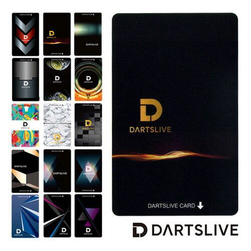 ダーツ ライブカード DARTSLIVE CARD ナチュラル シリーズ 全15種 (メール便OK/1トリ)