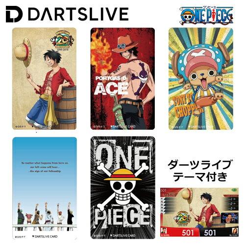 ダーツ ライブカード ワンピース SPECIAL DARTSLIVE CARD テーマ付き 全5種 (メール便OK/1トリ)