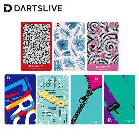 ダーツ DARTSLIVE CARD ライブカード アート オンラインカード(メール便OK/1トリ)