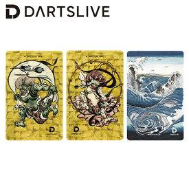ダーツ DARTSLIVE CARD ライブカード 日本画 風神 雷神 渦潮 オンラインカード(メール便OK/1トリ)