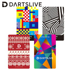 ダーツ DARTSLIVE CARD ライブカード アート オンラインカード カラフル モノクロ 美術(メール便OK/1トリ)