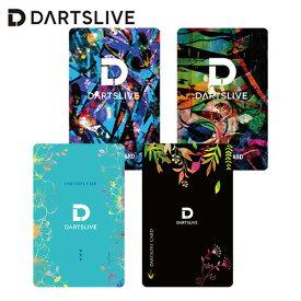 ダーツ DARTSLIVE CARD ライブカード デザイン 花 葉 ハイビスカス ブラック(メール便OK/1トリ)