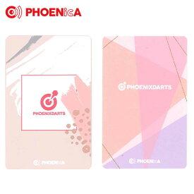ダーツ フェニカ オンラインカード フェニックスカード PHOENIXDARTS PHOENicA パステル(メール便OK/1トリ)