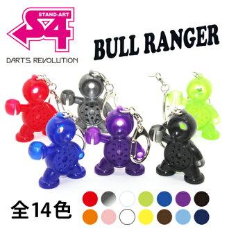 Tip holder S4 × Putela Factory Bullinger