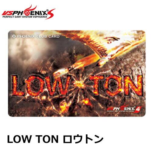 ダーツ フェニックスカード アワードシリーズ LOW TON (メール便OK/1トリ)
