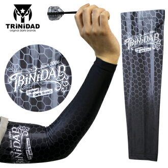 TRiNiDAD arm supporter Honey Comb