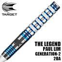 バレル TARGET THE LEGEND GEN-2 ポール・リム 2BA(メール便OK/9トリ)
