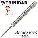ダーツ バレル TRiNiDAD PRO Gomez Type9 STEEL 山田勇樹モデル(メール便不可)