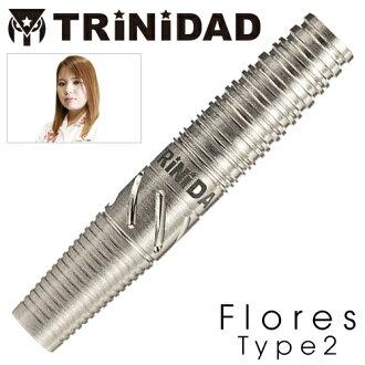 镖桶TRiNiDAD特立尼达PRO Flores Type 2近藤静加考案型号弗洛里斯类型2(不可)