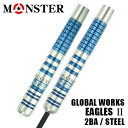 【受注発注】ダーツ バレル MONSTER GLOBAL WORKS DIVISION UK EAGLES II 2BA STEEL モンスター グローバルワークス イーグルス2(メー…
