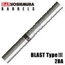 ダーツ バレル ヨシムラバレルズ YOSHIMURA BLAST Type-3 (メール便不可)