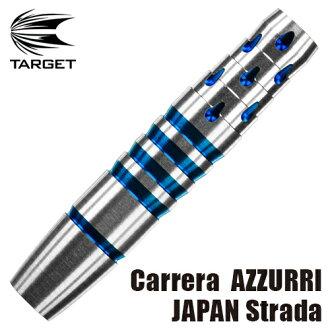 Dart barrel TARGET Carrera AZZURRI JAPAN Strada