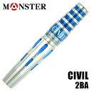 Civil 2ba 01