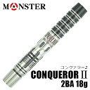 Conqueror2new-01