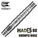 Hades80-01